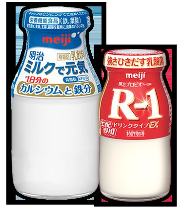 イメージ:ミルク